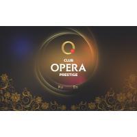 Opera Prestige