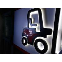 """Световая вывеска и логотип для """"Аптека от склада"""""""