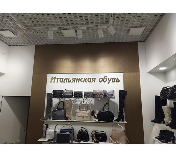 """Объемные буквы из акрила для магазина """"Falconi"""""""