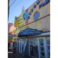"""Банер на каркасе для """"Eskara color"""""""