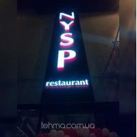 Объемные световые буквы на основе для New York Street Pizza