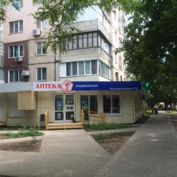 Вывеска для сети аптек АКСвыполнена из 2-х пяти метровых объемных лайт - боксов, и отфрезерова..
