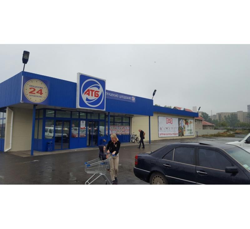 Вывеска акриловая для сети супермаркетов АТБ