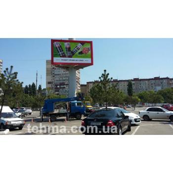 Баннер на рекламную конструкцию для ТМ АланКрасивая и яркая печать и монтажбаннеров по доступн..