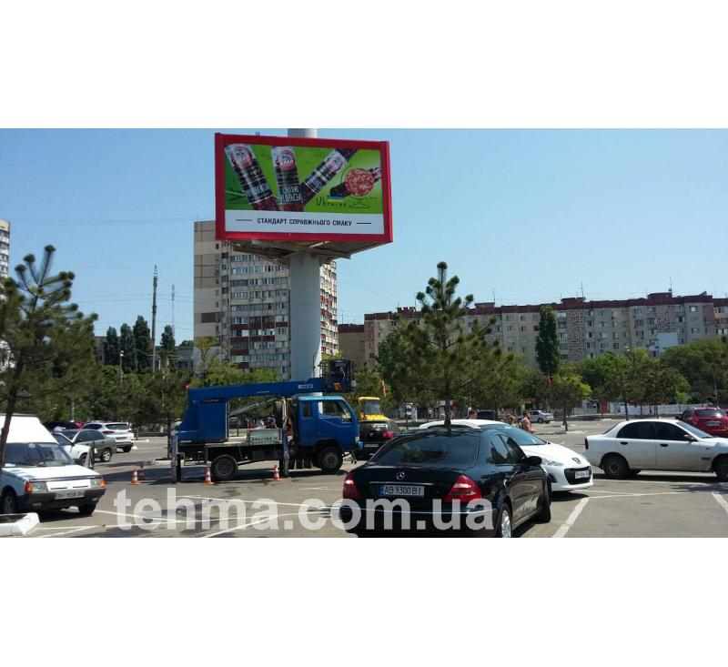 Баннер на рекламную конструкцию для ТМ Алан