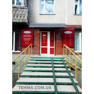 Лайтбоксы и оформление витриныдля агентства недвижимости