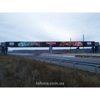Баннера для ТМ Attual и Trapeza