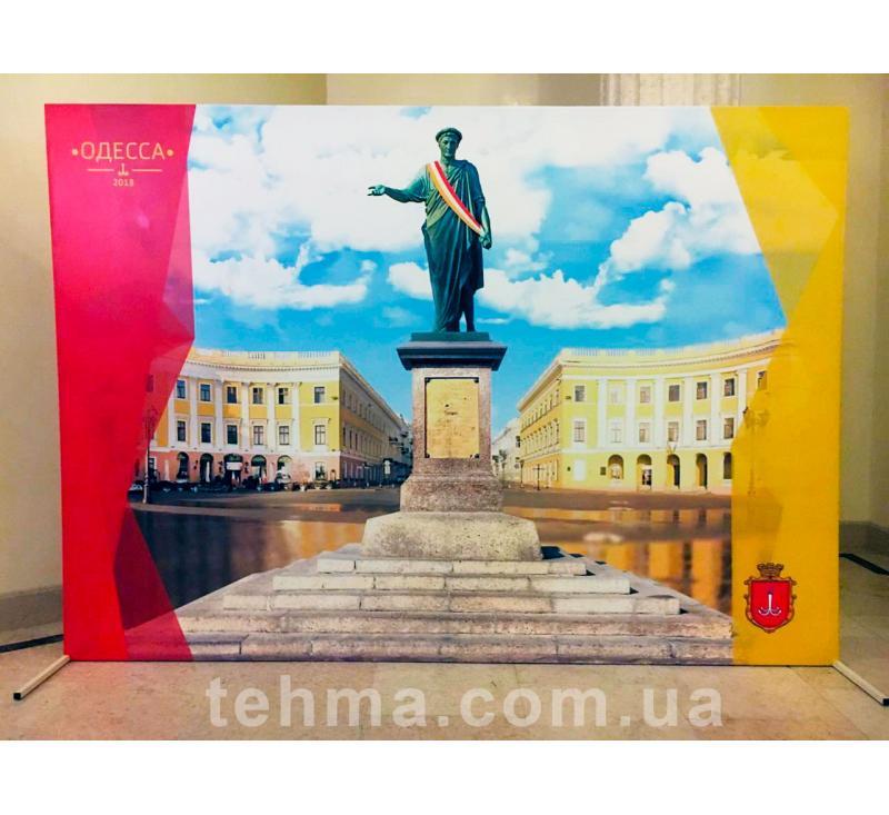 Бренд-волл на фотосессию для Одесского городского совета