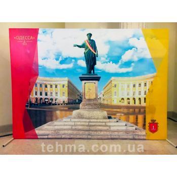 Бренд-волл на фотосессию для Одесского городского совета в отеле