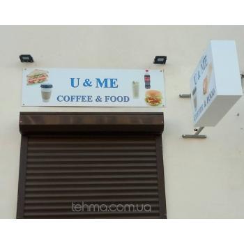 Вывеска световая и табличка для Coffee&FoodКак и всякая уважающая себя современная рекламно-прои..