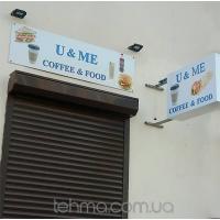 Вывеска световая и табличка для Coffee&Food