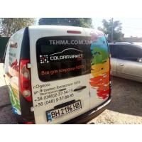 Оклейка авто для Colormarket