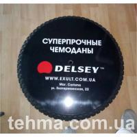 Брендирование транспорта для компании Delsey