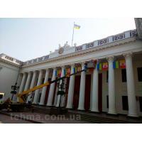 Флаги на фасаде городского совета Одессы