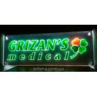 Акрилайт – вывеска с торцевой подсветкой Grizan's medical