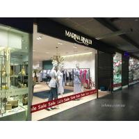 Оформление витрин магазинов в галерее Сады Победы