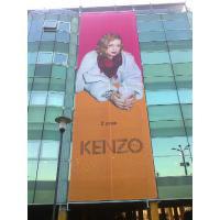Изготовление и монтаж баннерной сетки KENZO