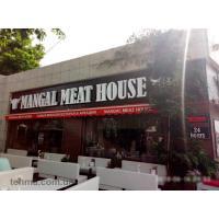 Объёмные световые буквы и элементы для Mangal Meathouse