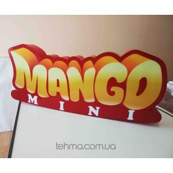 Изготовление фигурного лайтбокса МангоОригинальная световая вывеска с коробом сложной формы. У..