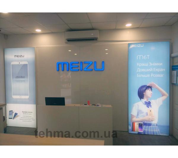 Лайтбоксы и имидж волл для бренд-шопа ТМ MEIZU