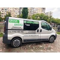 Брендирование авто Renault Trafic для компании Миракон