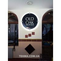 Лайтбокс с подсветкой «контражур» для Enoteca Old OAK