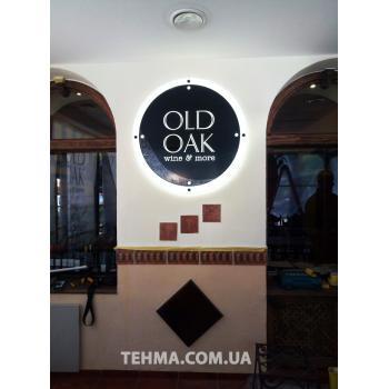 Лайтбокс с подсветкой «контражур»для винного бара Enoteca Old OAKКрасивая световая односторонн..