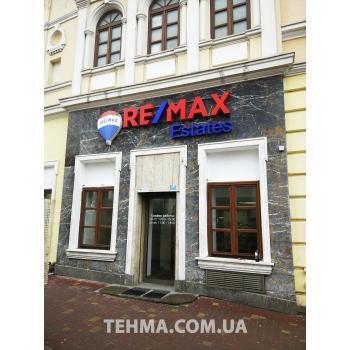 Объемные световые буквы и фигурная вывеска для RE/MAX EstatesИзготовим объемные буквы и вывески любо..