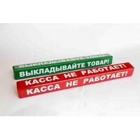 Разделители товара для магазинов Два Шага и Таврия В