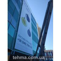 Печать и монтаж сетки банерной на фасаде Сады Победы для ТМ Шабо