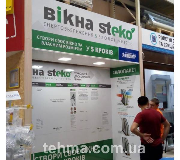 Печать на пленке и изготовление табличек для Вiкна Steko