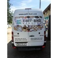 Оклейка авто для компании Свит-Буд