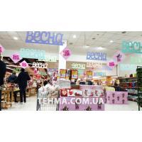 Фигурные надписи и таблички для сети супермаркетов Таврия В