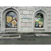 Объемные буквы и оформление витрины магазина Два Шага