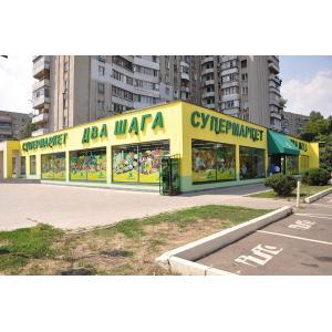 Оформление витрины, изготовление объемных световых букв и маркизы для сети супермаркетов Два ШагаФас..
