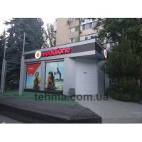 Объемные буквы для Vodafone Украина