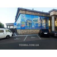 Печать и оклейка перфопленки для ТМ Водный мир на фасад ТЦ Юнга