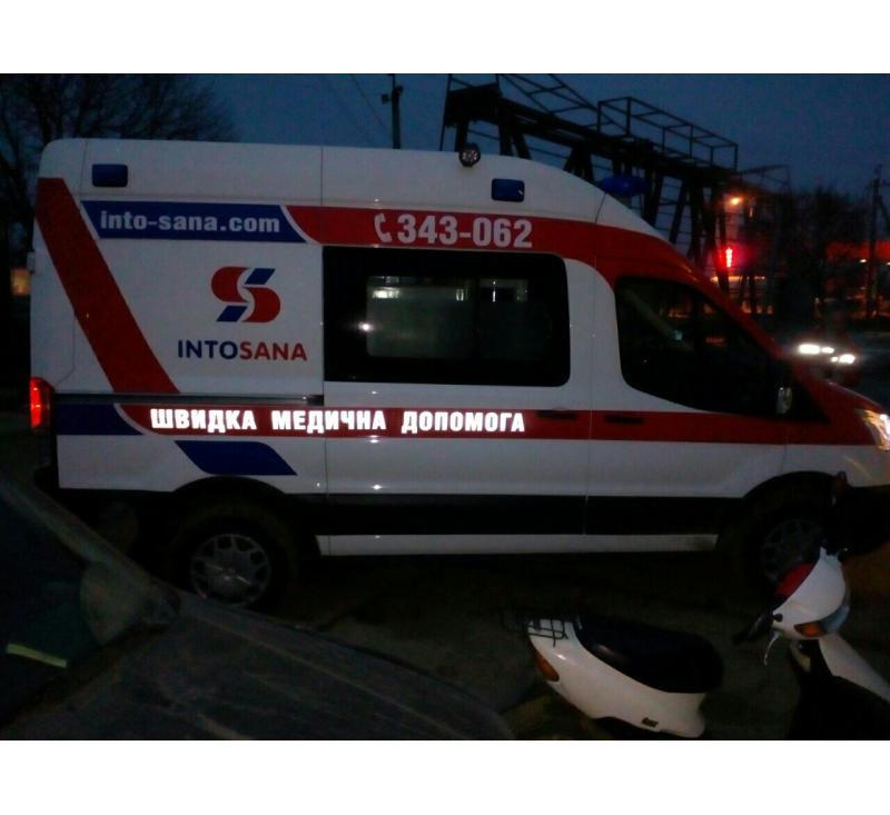 Брендирование машины скорой помощи для Into_Sana