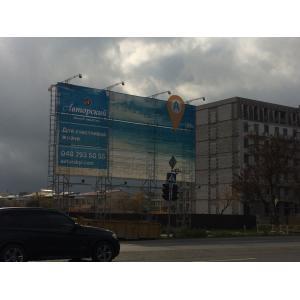 Изготовление и монтаж баннерной конструкции для ЖК АвторскийКонструкция состоит из 9 секций 6х..