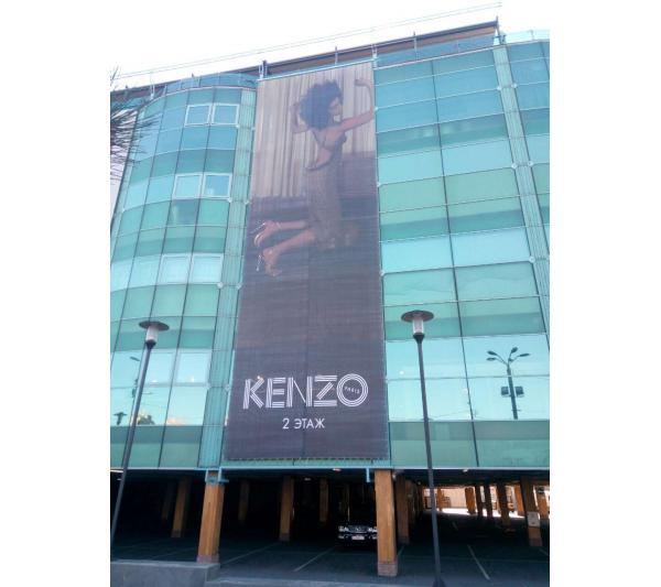 Печать и монтаж баннерной сетки для KENZO