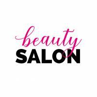 Вывески для салонов красоты и парикмахерских