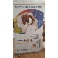 Баннер для фотозоны, brand wall, press wall, тантамарески