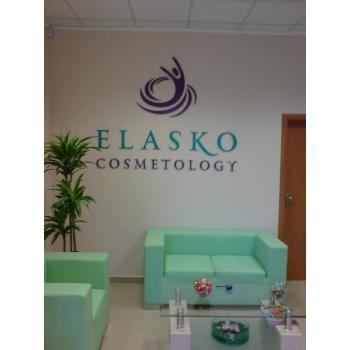 Клиент Эласко , Крутейшее внутреннее брендовое оформление с фрезеровкой цветного акрила..
