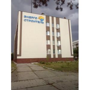 Несветовые буквы оклеены цветной пленкойБуквы ПВХ..