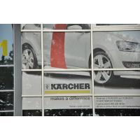 Работы для Karcher
