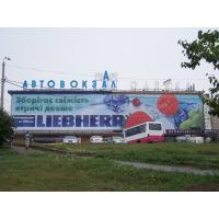 Баннер для Liebherr