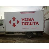 Наружная реклама бренда на автомобиле для Новой Почты