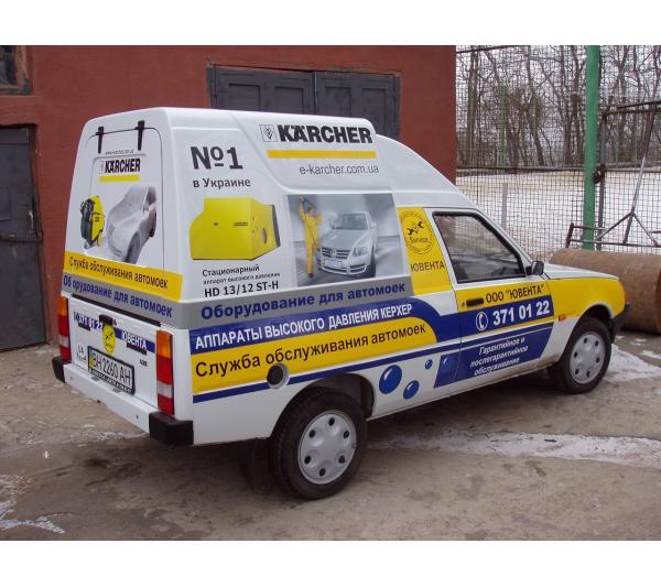 Оклейка авто для Karher