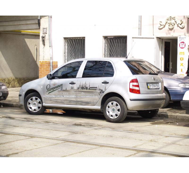 Оклейка авто - Старопрамен