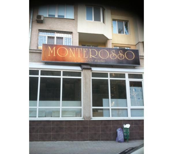 Баннерная вывеска для Monterosso